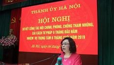 Ba Phó Bí thư Thành ủy Hà Nội đi kiểm tra phòng chống tham nhũng