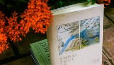 """""""Thoái thực ký văn""""- Một tác phẩm giá trị mất gần 100 năm mới có bản dịch hoàn chỉnh"""