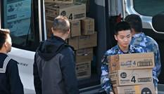 Tàu hải quân Trung Quốc và 'điệp vụ lén lút' trong chuyến thăm Úc