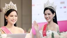 Đỗ Thị Hà kể về hình ảnh đầu tiên hiện lên khi được xướng tên ngôi vị Hoa hậu
