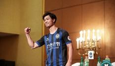 Công Phượng không được đá trận mở màn, HLV Incheon nói gì?