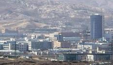 Triều Tiên- Hàn Quốc nhất trí mở lại khu công nghiệp Kaesong