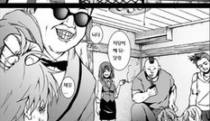 Fan Hàn phẫn nộ vì cho rằng Psy bị bêu xấu trong truyện Nhật