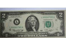Tờ 2 USD lì xì Tết đẩy lên giá 3 triệu đồng