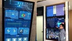 Ứng dụng trí tuệ nhân tạo ở Trung Quốc: Đi vệ sinh quá 15 phút sẽ bị kiểm tra