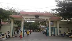 Thêm 2 trường hợp sốt nhập viện phải cách ly đặc biệt tại Thanh Hoá