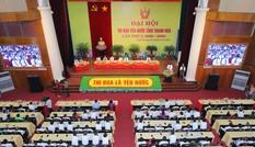 Thanh Hoá phấn đấu đến năm 2025 lọt top các tỉnh dẫn đầu cả nước