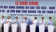 Thủ tướng: Cao tốc Cam Lộ-La Sơn phải là hình mẫu không để rút ruột, bán thầu