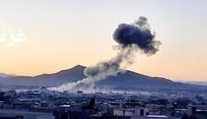 Đánh bom nhằm vào Tổng cục An ninh Quốc gia Afghanistan, 47 người thương vong