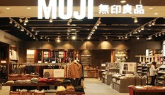 Các shopaholic hãy chuẩn bị hầu bao, thương hiệu MUJI sắp có cửa hàng tại Việt Nam