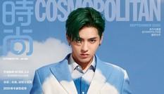 Ngô Diệc Phàm chính thức trở thành sao nam 9X đầu tiên lên bìa Kim Cửu của Cosmopolitan