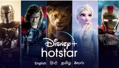 """Disney+ sắp """"tấn công"""" khu vực Đông Nam Á, Indonesia sẽ là nước đầu tiên được trải nghiệm"""