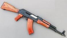 Bộ Công an bắt nghi can nổ súng AK làm một người bị thương