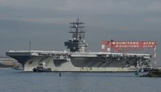Bộ đôi tàu sân bay Mỹ sắp tập huấn chung gần bán đảo Triều Tiên