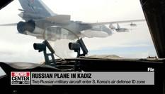 Hàn Quốc tố máy bay Nga 4 lần xâm phạm vùng nhận dạng phòng không
