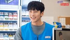 Ji Chang Wook làm nhân viên cửa hàng tiện lợi khiến fan lao tới quên cả giãn cách xã hội