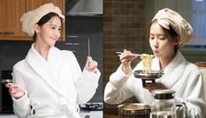 Học ngay Yoona 3 công thức nấu nướng bất bại, đến hội ghét bếp cũng làm được