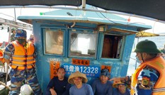 Biên phòng Việt Nam truy đuổi tàu cá Trung Quốc xâm phạm lãnh hải