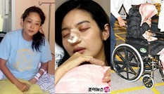 Những sao nữ châu Á từng bị chồng bạo hành dã man trong nhiều năm