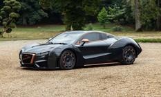 Siêu xe chỉ sản xuất 5 chiếc có giá 1,65 triệu euro