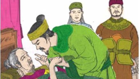 Vị vua nào của nhà Lý là vua đầu tiên quy định khi tuyển chọn tráng đinh vào quân đội thì những người cô độc, gia đình chỉ có một con trai thì được miễn?