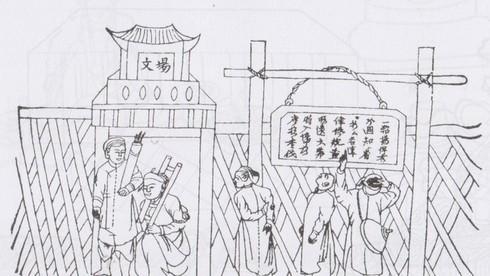 Năm 1826, ai lén lút đem tài liệu vào phòng thi và bị phạt đóng gông 1 tháng, tước bằng cử nhân?