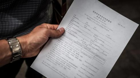 Lịch của người Triều Tiên thì năm nay ghi là năm 2021?