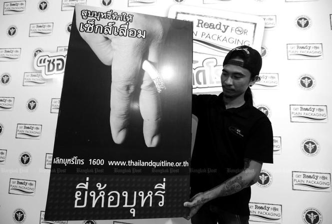 Bao bì thuốc lá mới tại Thái Lan sẽ có màu nâu, với tên thương hiệu sản xuất được in theo phông chữ, kích thước và màu sắc tiêu chuẩn