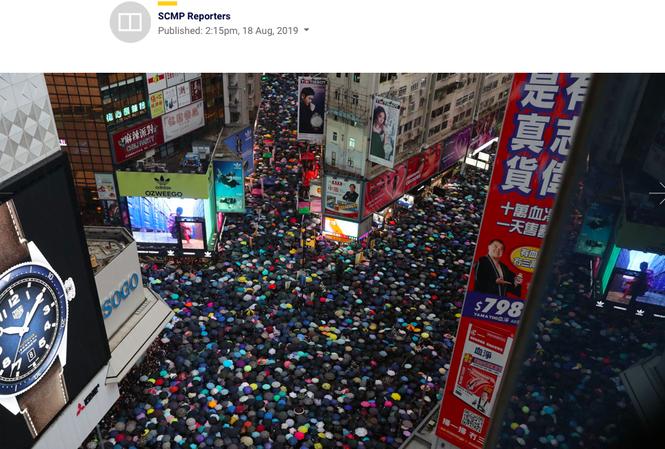 Người biểu tình vây kín khu vực mua sắm ở trung tâm Hong Kong. Ảnh: SCMP