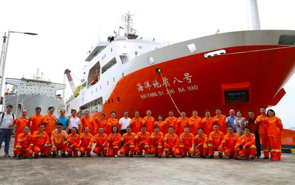 Nhóm Tàu Trung Quốc Hải Dương 8 vi phạm vùng đặc quyền kinh tế của Việt Nam từ đầu tháng 7 đến gần cuối tháng 10. (Ảnh: SCMP)