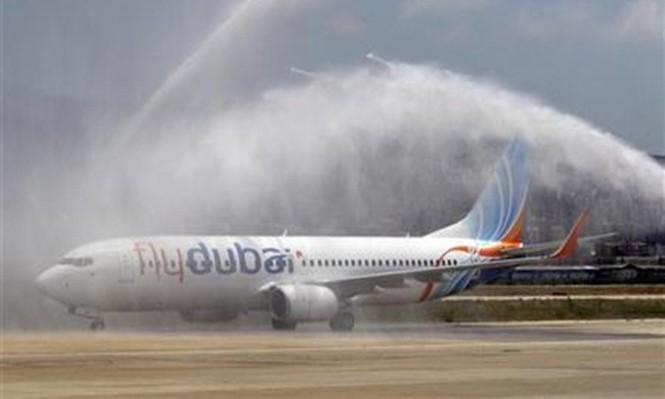 Một chiếc máy bay của hãng hàng không Flydubai