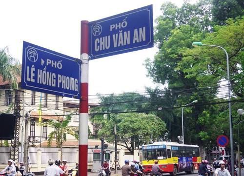 Từ năm 2015, khi quỹ tên đường phố của thủ đô cạn kiệt, chuyên gia đô thị đã cho rằng Hà Nội nên đặt tên đường phố theo chữ số, chữ cái và địa danh để khắc phục tình trạng trên. Ảnh minh hoạ: Giang Huy