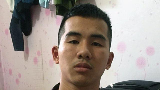 Đối tượng Phạm Ngọc Huỳnh