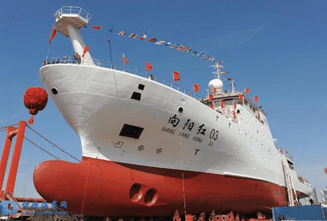 Tàu khảo sát Xiang Yang Hong 03