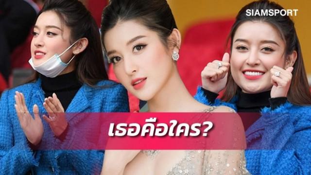 Huyền My xinh đẹp đi xem đá bóng thu hút sự chú ý của báo Thái Lan