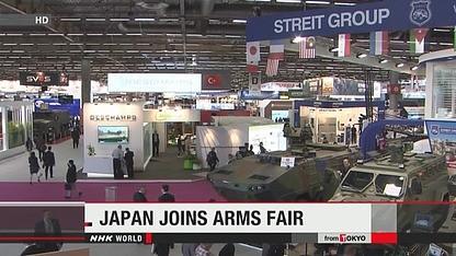 Nhật Bản lần đầu tiên mang vũ khí tới trưng bày tại một hội chợ an ninh quốc tế.