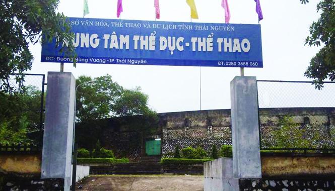 Lối vào Trung tâm TDTT Thái Nguyên. Ảnh: NP