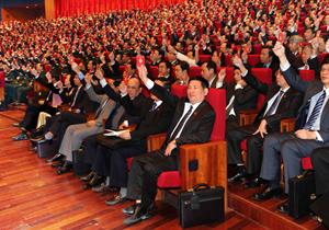Không khí dân chủ, quyết tâm trong Đại hội Đảng. Ảnh: DT.