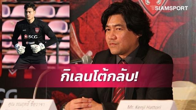 Ông Ronnarit Suwacha khẳng định Muangthong sẽ kiện Đặng Văn Lâm.
