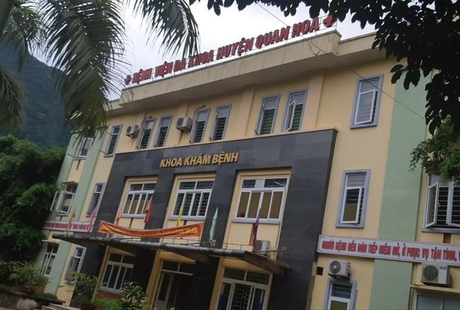 Bệnh viện Đa khoa huyện Quan Hóa (Thanh Hóa)