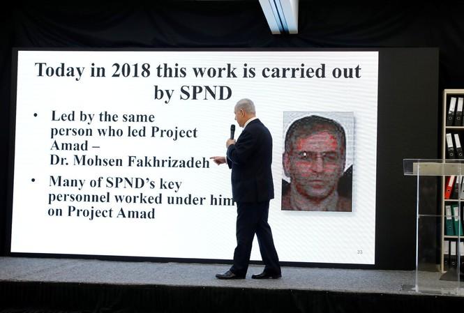 Năm 2018, Thủ tướng Israel Netanyahu đã lưu ý tầm quan trọng của ông Fakhrizadeh