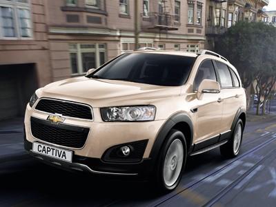 GM sẽ ra mắt Captiva mới tại Việt Nam Motorshow