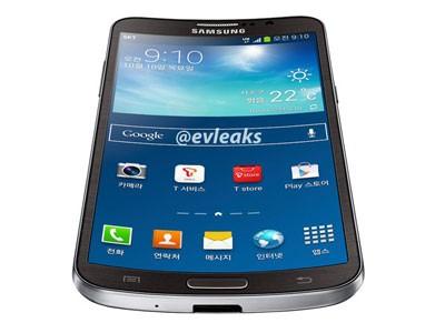 Lộ ảnh smartphone Samsung màn hình cong