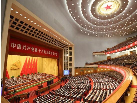 Trung Quốc: Lần đầu đưa văn minh sinh thái vào Điều lệ Đảng