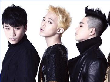 Big Bang tiết lộ mẫu bạn gái
