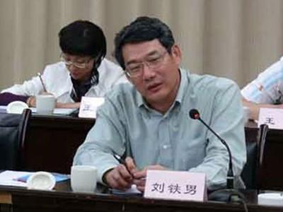 Trung Quốc khai trừ Đảng quan tham có 330 đĩa sex