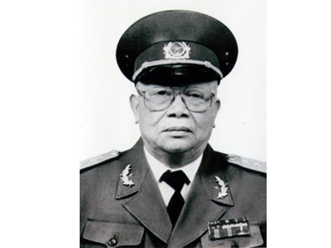 Lễ tang Thượng tướng Nguyễn Nam Khánh theo nghi thức Nhà nước