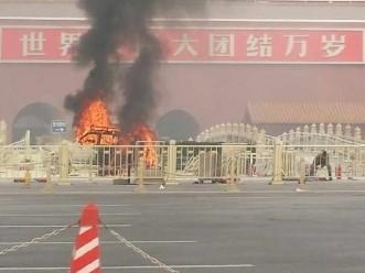Ô tô lao vào đám đông ở Thiên An Môn, 3 người chết