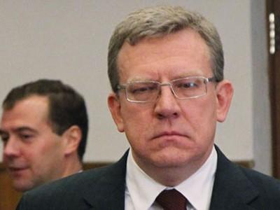 Bộ trưởng tài chính Nga từ chức