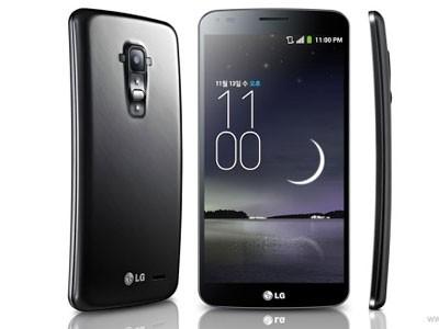 LG G Flex màn hình cong chính thức ra mắt